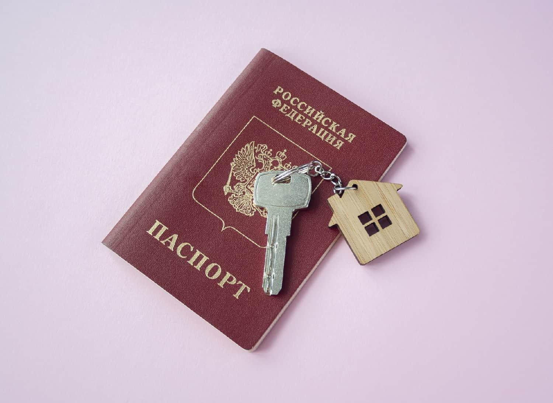 Что нужно для прописки в частном доме