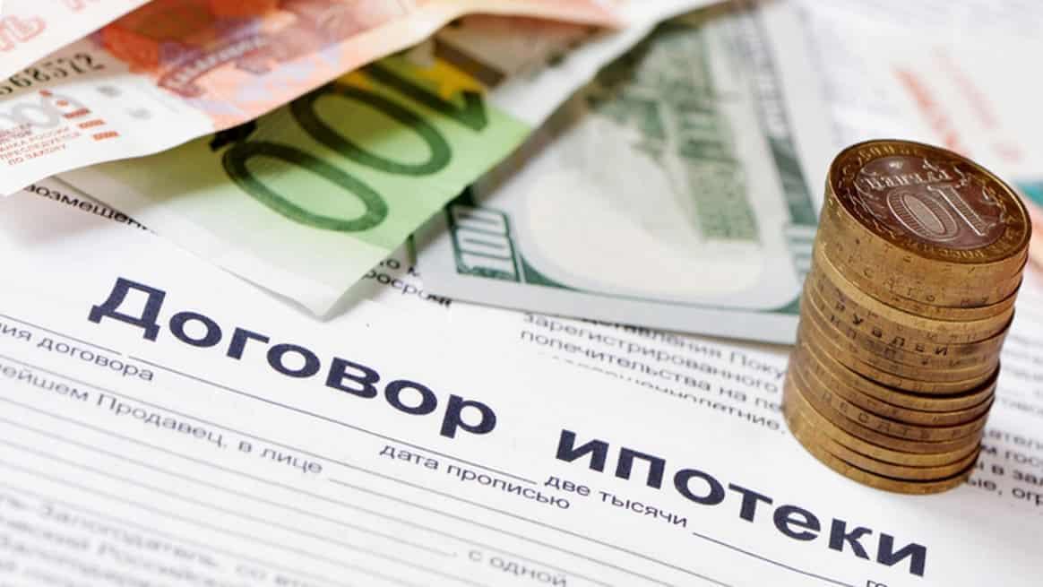 Оформление договора на квартиру в Санкт-Петербурге
